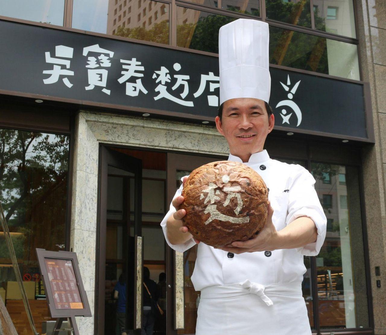 走過統獨風波,吳寶春麵包店現在已在中國上海開設第二家分店。(圖片來源/摘自吳寶春...