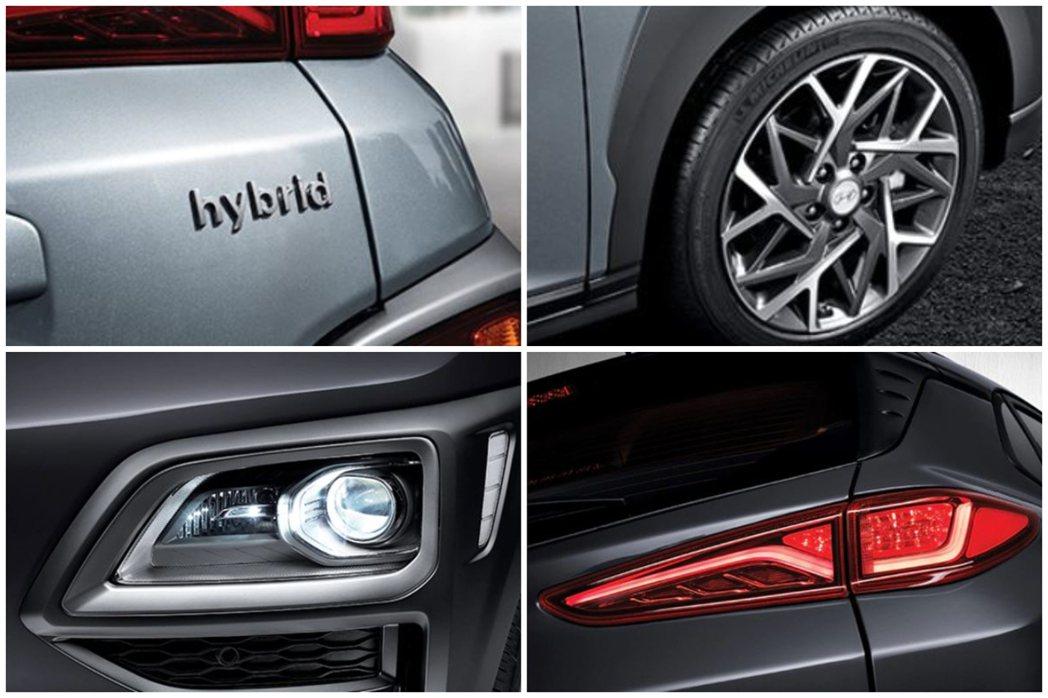 全新Hyundai Kona Hybrid在外觀上幾乎沒有太多的變化。 摘自Hy...