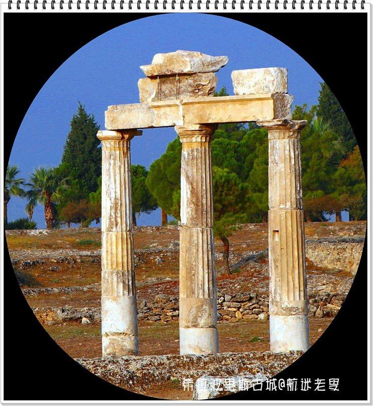 希拉波里斯古城遺跡,西元前二世紀時所建,目前還遺留有大浴場、競技場、街道、大劇場和古墳場等殘垣斷壁。