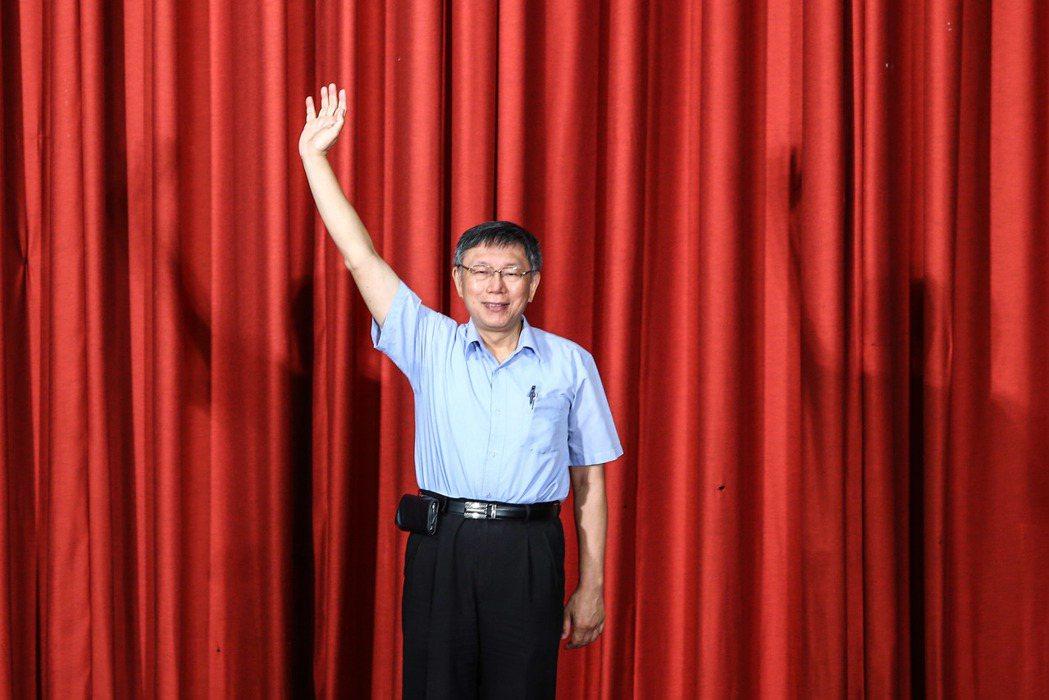 台北市長柯文哲籌組「台灣民眾黨」,並擔任台灣民眾黨首任黨主席。 圖/聯合報系資料...
