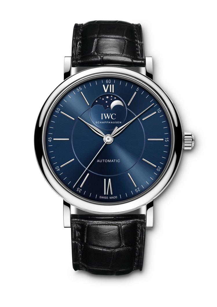 柏濤菲諾精鋼月相自動腕表40藍面款,21萬4,000元。圖/萬國表提供