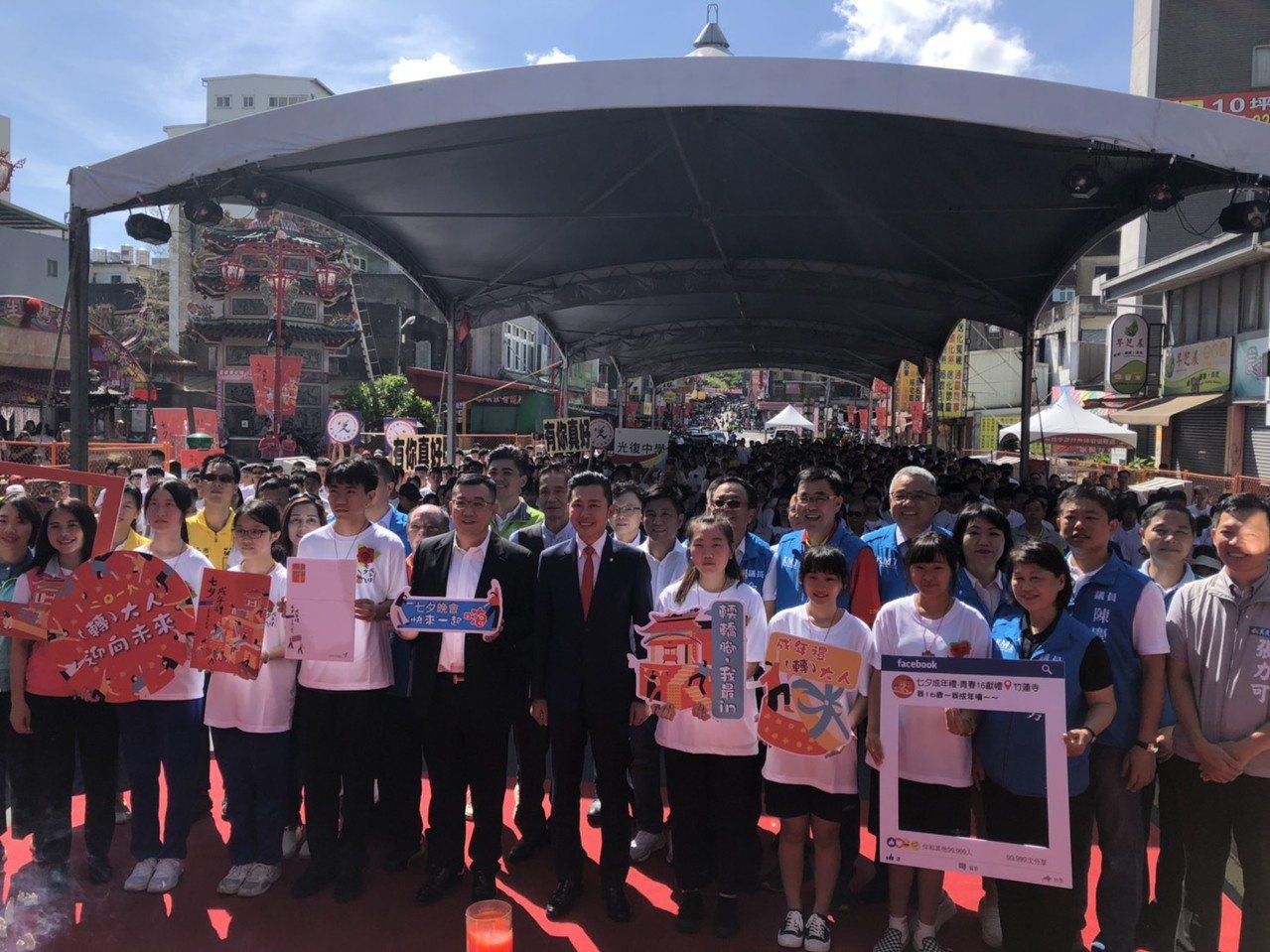 風城百年名剎竹蓮寺今年曾舉辦七夕成年禮活動。聯合報記者王駿杰/攝影