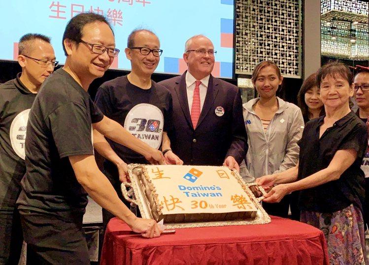 台灣達美樂來台滿30周年。圖/達美樂提供