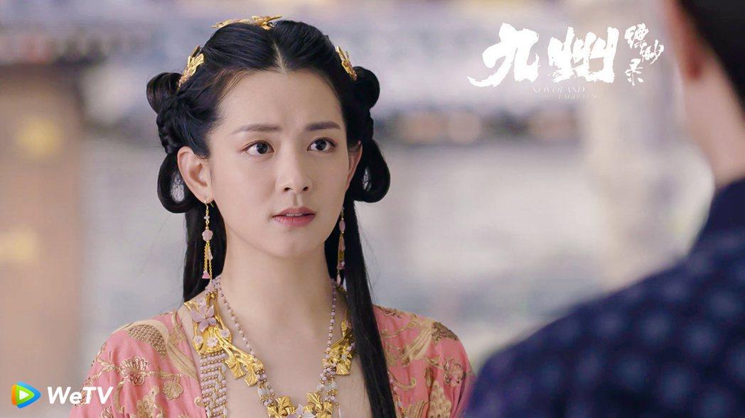 陳昊宇在「九州縹緲錄」飾演小舟公主。圖/WeTV提供
