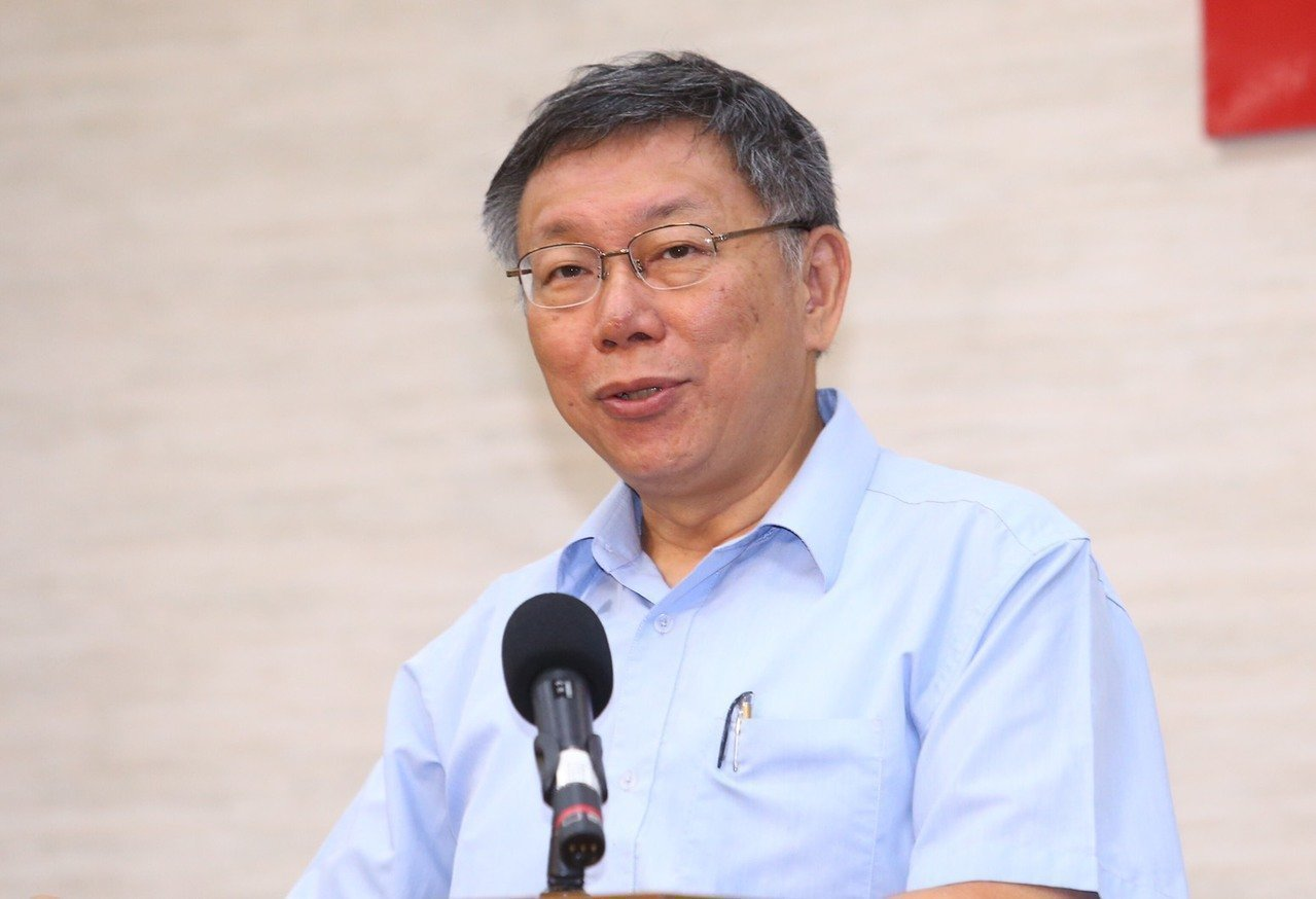 台灣民眾黨昨天成立,黨主席柯文哲誓言將領軍「征戰天下」。