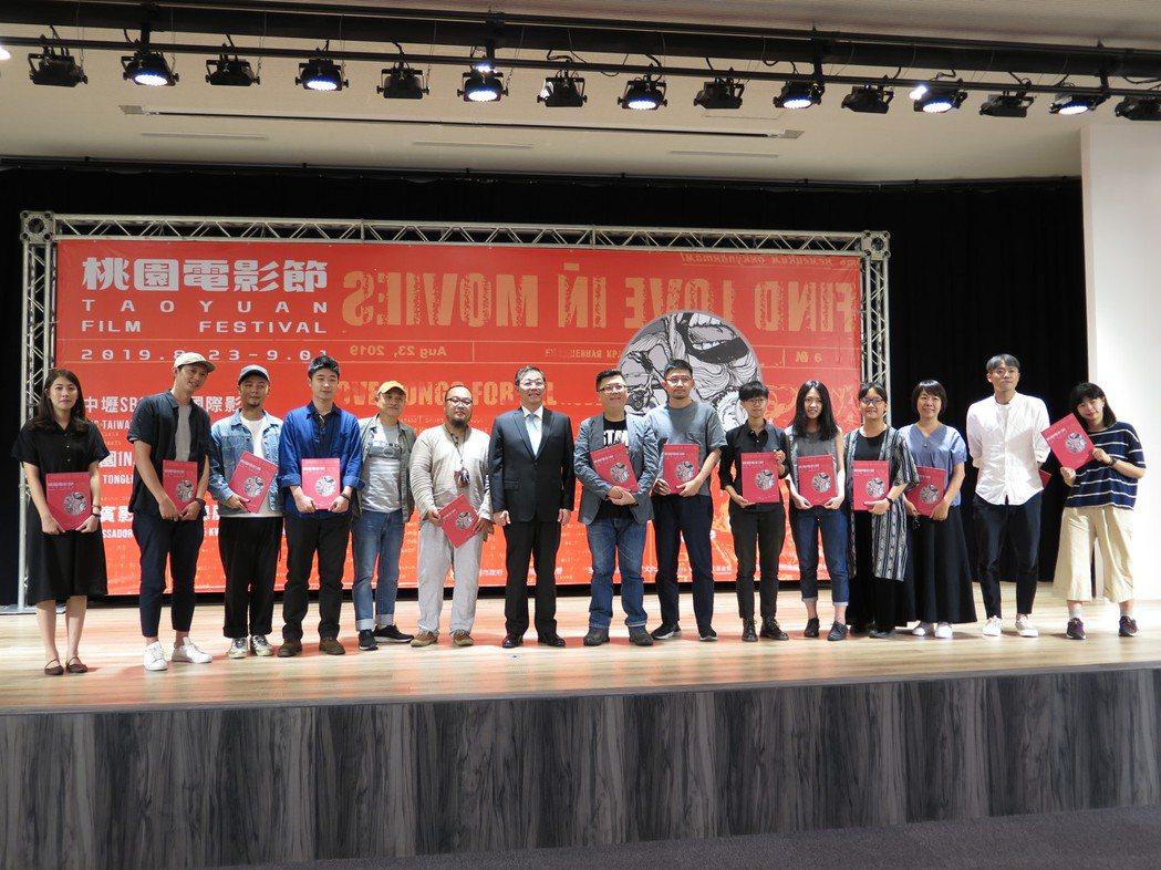 2019桃園電影節將於8月28日登場,今天影展開跑記者會上一併公布台灣獎入圍作品...