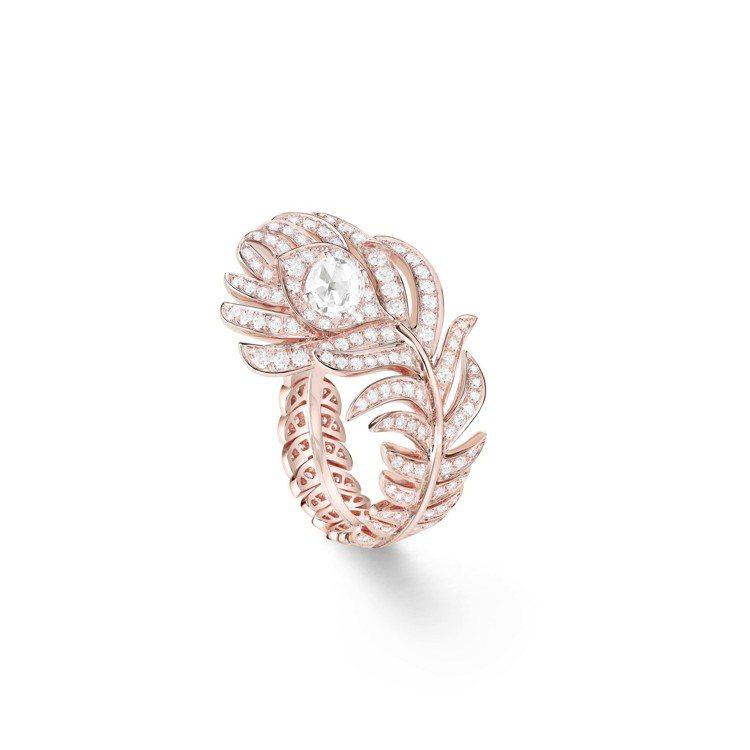Plume de Paon系列玫瑰金鑲鑽指環,39萬6000元。圖/寶詩龍提供