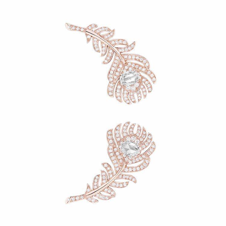 Plume de Paon系列玫瑰金鑲鑽耳環,55萬4,000萬元。圖/寶詩龍提...