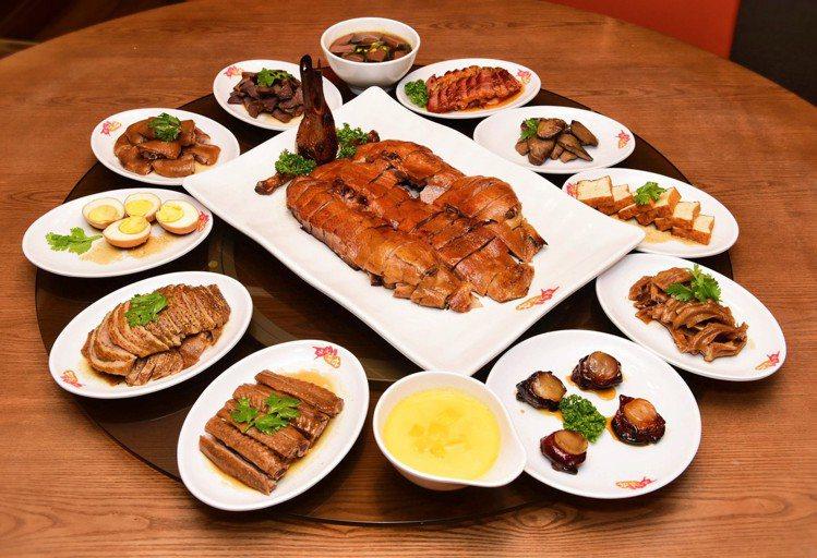 甘牌燒味新推出琵琶鴨、蜜汁金錢雞、滷水等全新料理。圖/甘牌燒味提供
