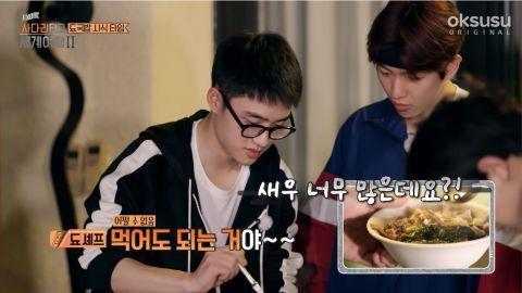 D.O.過去在綜藝節目中常秀廚藝。圖/翻攝韓綜