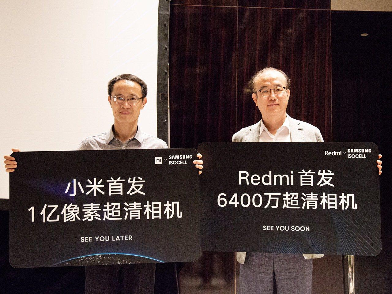 小米集團今舉行未來影像技術溝通會,小米集團創始人、總裁林斌 (左),三星電子Sy...
