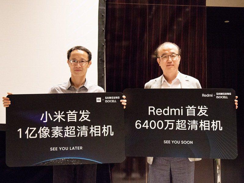 小米集團今舉行未來影像技術溝通會,小米集團創始人、總裁林斌 (左),三星電子System LSI事業部全球副總裁李濟碩Jesuk Lee(右)親自出席。圖/小米提供