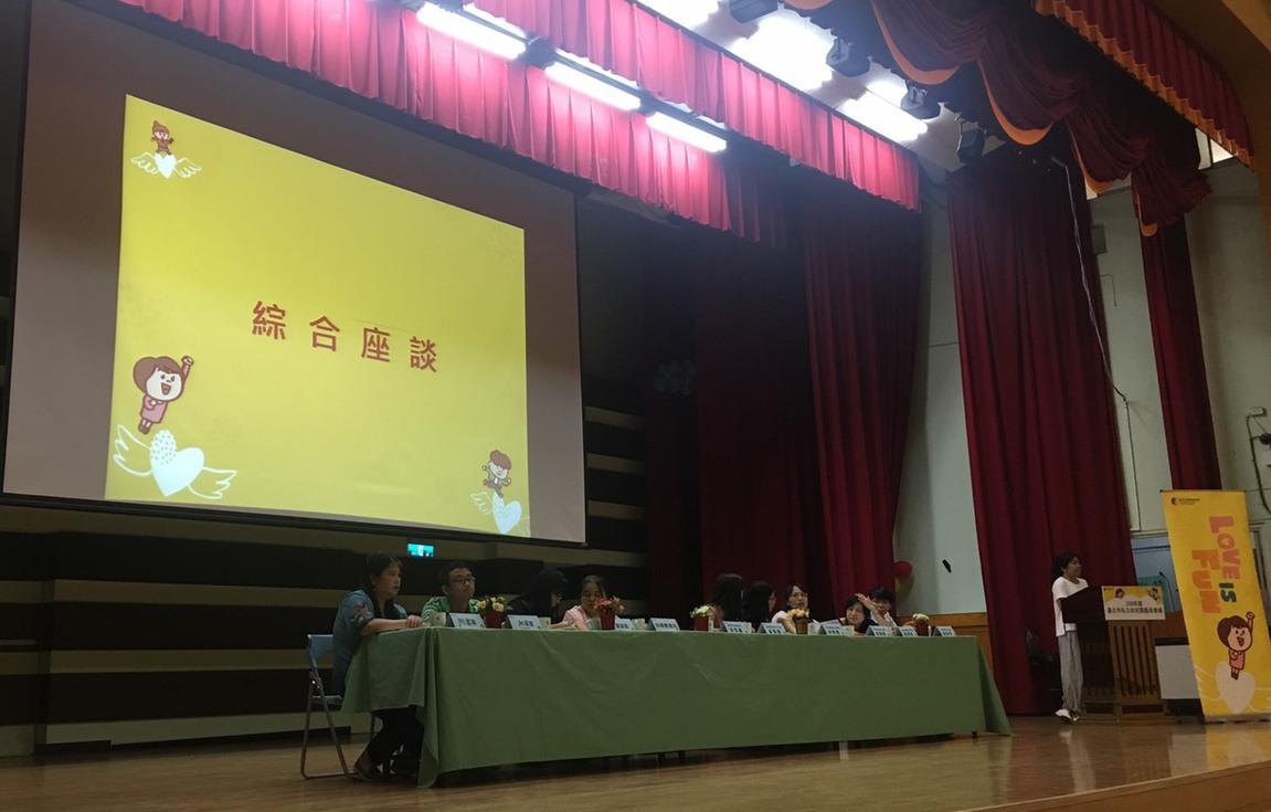 台北市幼兒教育協會昨日在私立幼兒園園長會議綜合座談上建議,盼針對已完成註冊又要求...