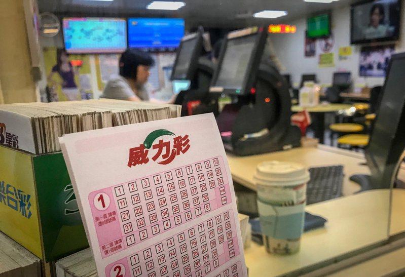 威力彩今晚開獎,頭獎已連41期「槓龜」,估獎金上看13億元。中央社