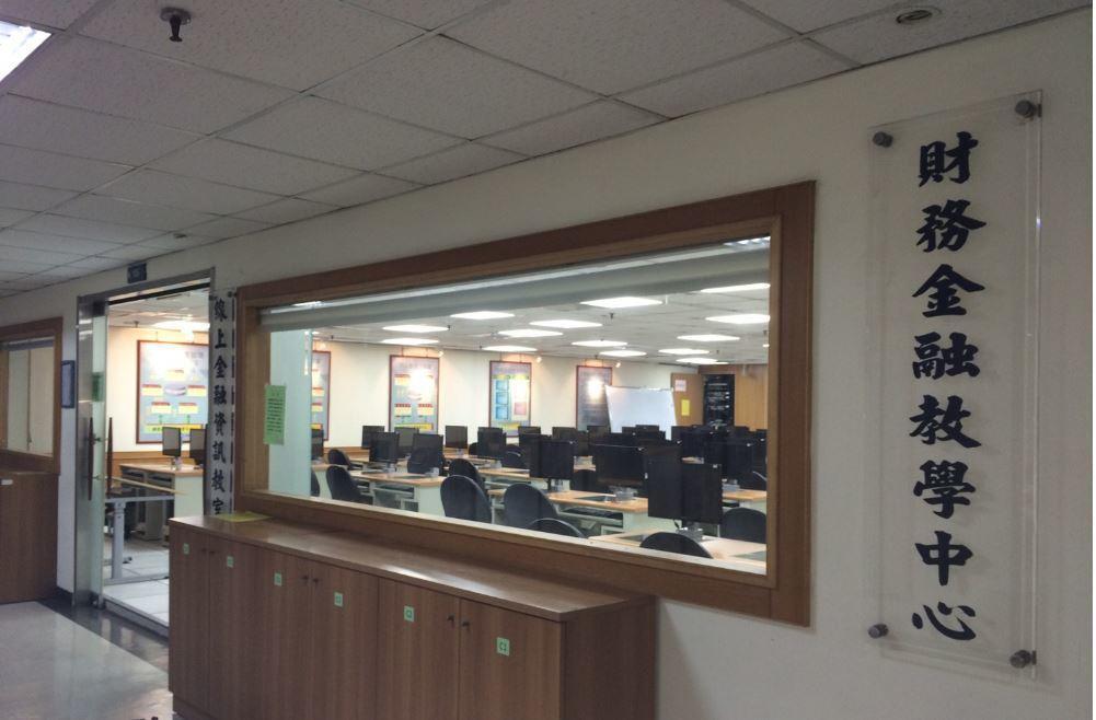 德明科大設有財務金融教學中心。 德明/提供