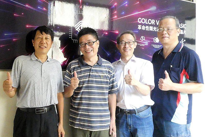 明新科大科研技術團隊,在科技部價創計畫支持下,首創AI色彩晶片應用潛力高,已成功...