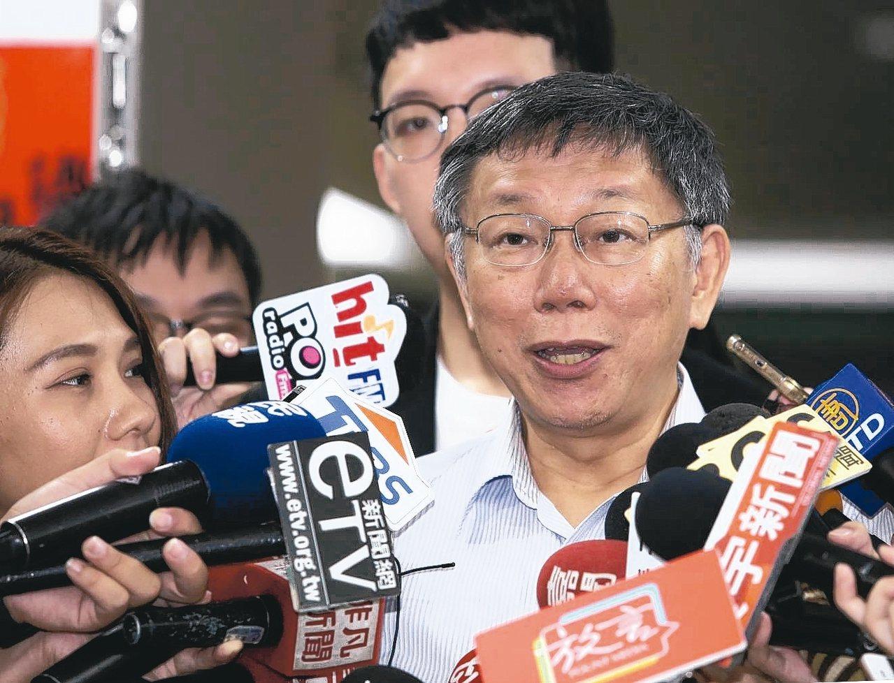 台北市長柯文哲上午受訪痛批民進黨取消印花稅政策,並表示有無郭柯會是隱私。 記者曾...