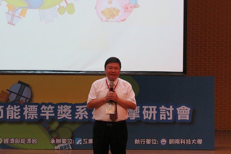 朝陽科大助理副校長兼總務長張華南。 蔣佳璘/攝影