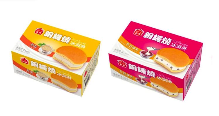 義美「銅鑼冰淇淋」推出奶茶及紅豆煉乳新口味。圖/全聯提供