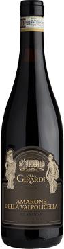 義大利產 吉拉迪阿瑪勞楠特級紅葡萄酒。  亨信公司/提供