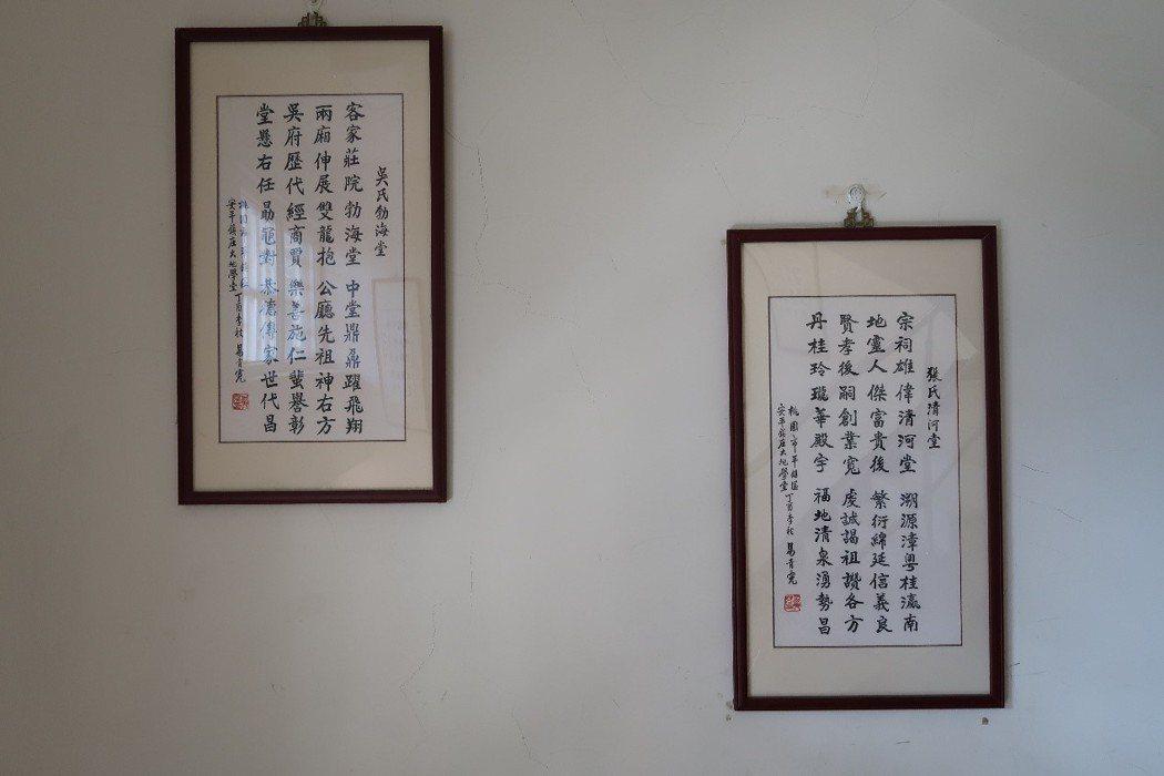 書法班易青霓老師曾任蔣經國的文書官,鎮興里集會所牆上掛滿了易老師與書法班的詩詞創...