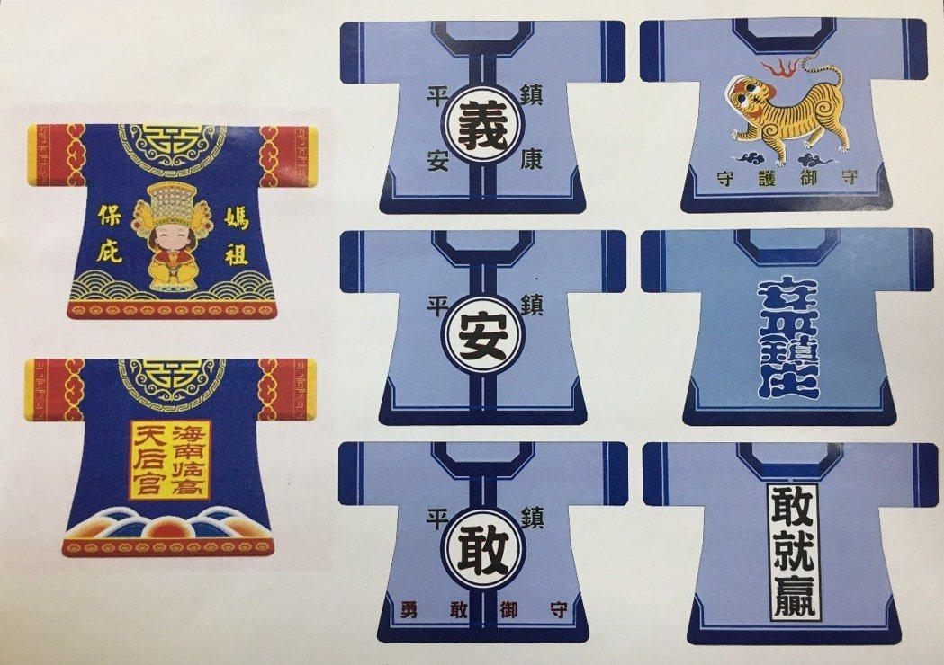 以安平鎮戰役為主題發想出的小軍衣設計圖。 圖/新作坊