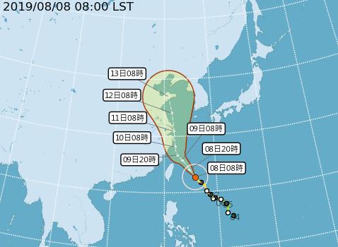 第九號颱風利奇馬轉為強烈颱風。 圖/中央氣象局提供