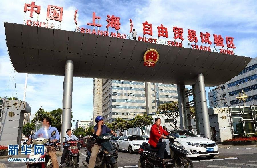 上海自貿區。取自新華網