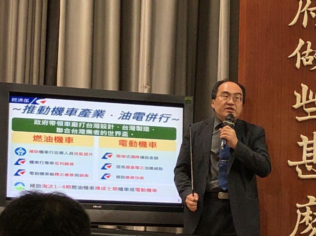 經濟部工業局長呂正華。記者賴于榛/攝影