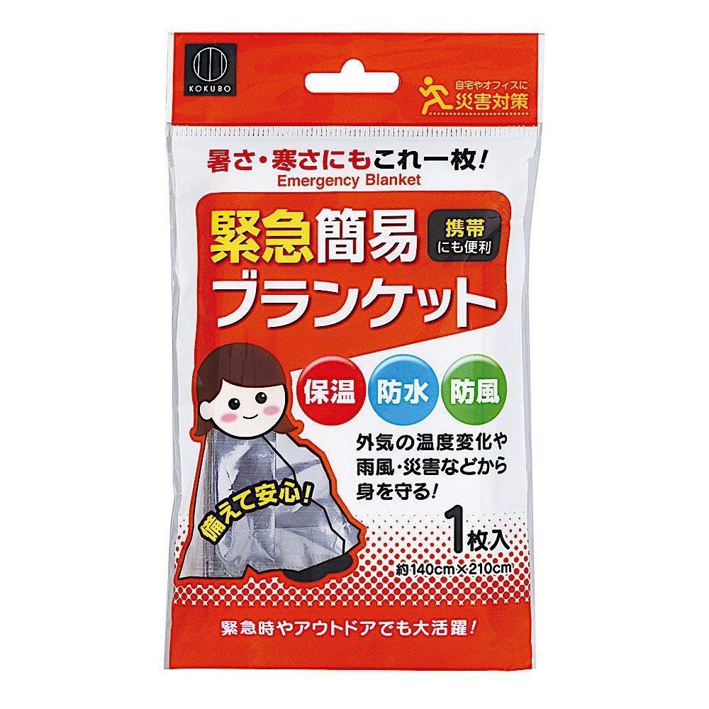 日本小久保防災應急保溫救生毯,Yahoo奇摩購物中心售價119元。圖/Yahoo...