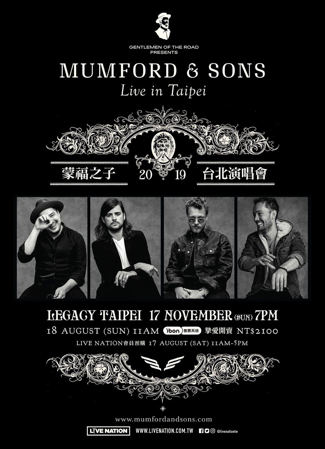 蒙福之子11月來台開唱。圖/Live Nation提供