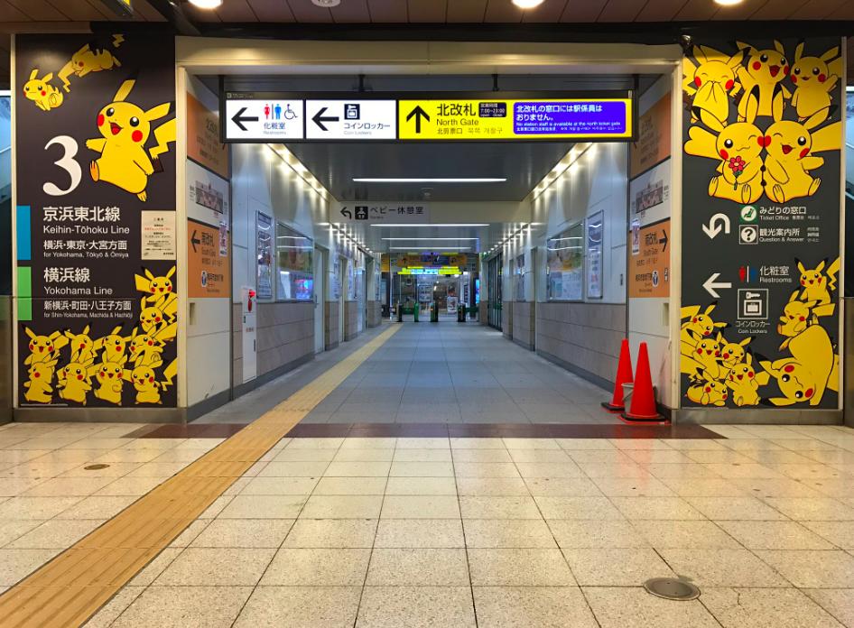 車站的聯通口內,還有可愛的皮卡丘。圖/摘自hamakore.yokohama