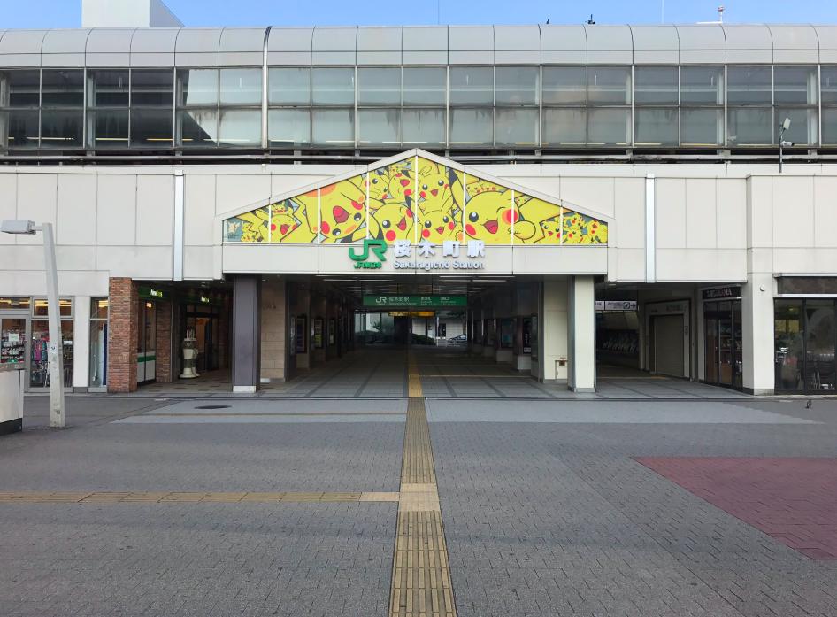 位於橫濱市的櫻木站,邀請大家夏天來體驗皮卡丘的魅力。圖/摘自hamakore.y...
