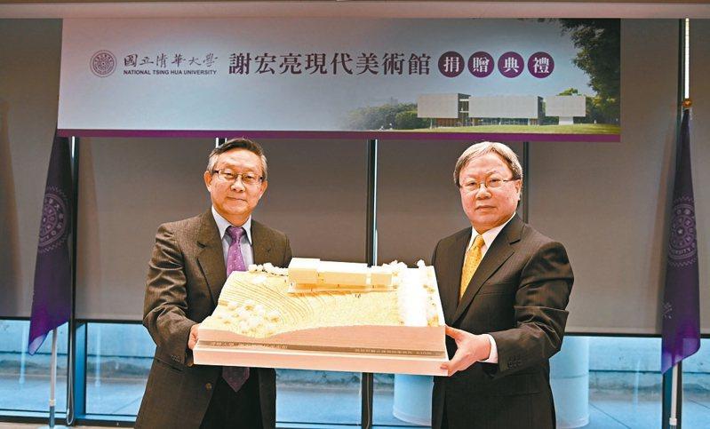清大校長賀陳弘(左)與捐贈人謝宏亮(右)展示美術館模型。 圖/清大提供