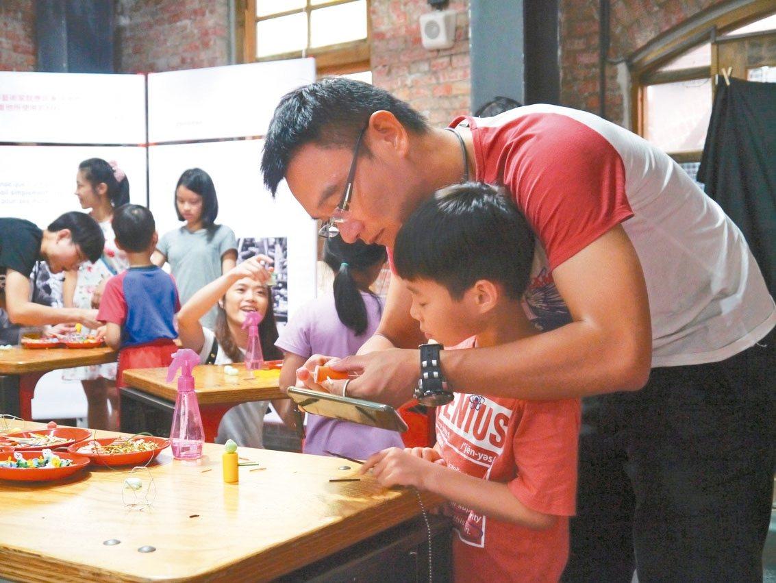 華山「藝術遊戲課程」現正推出父親節限時優惠。 圖/聯合數位文創提供