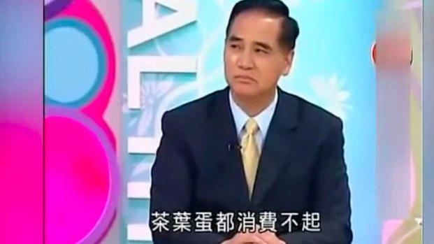 茶葉蛋事件源於2011年台灣某個綜藝和談話性節目對中國大陸社會現狀的討論,身為來...