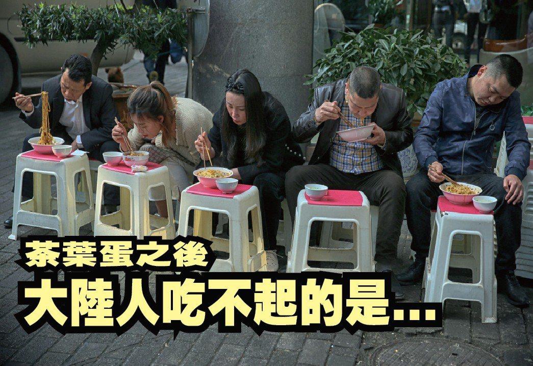 大陸網民自嘲「繼吃不起茶葉蛋後,原來榨菜我們也吃不起了」。(新華社)