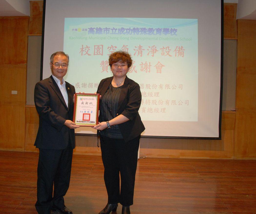 海博特公司總經理張簡慶賓(左)接受教育局專委劉靜文感謝狀。 楊鎮州/攝影