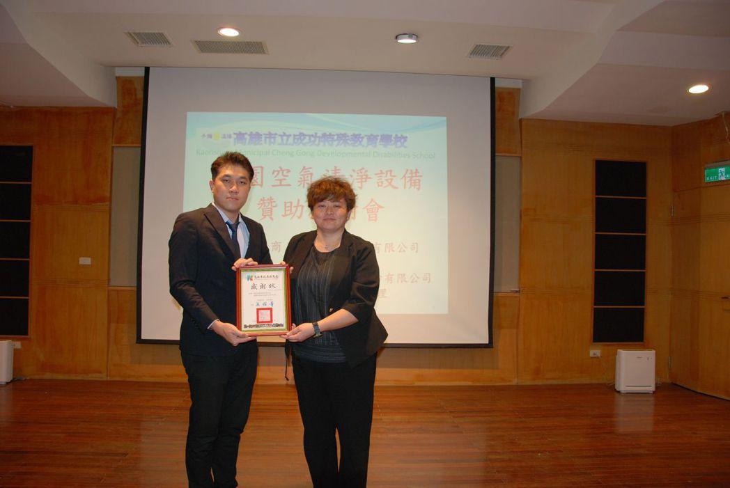 樂奇電器公司黃士銘(左)接受教育局專委劉靜文感謝狀。 楊鎮州/攝影