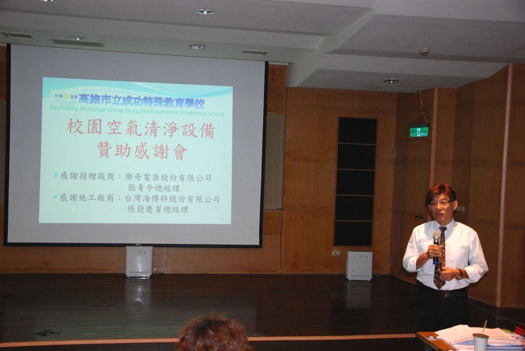 成功特校校長蔡鴻文為大家介紹特教學校的近況,並歡迎各界多多了解學校。 楊鎮州/攝...