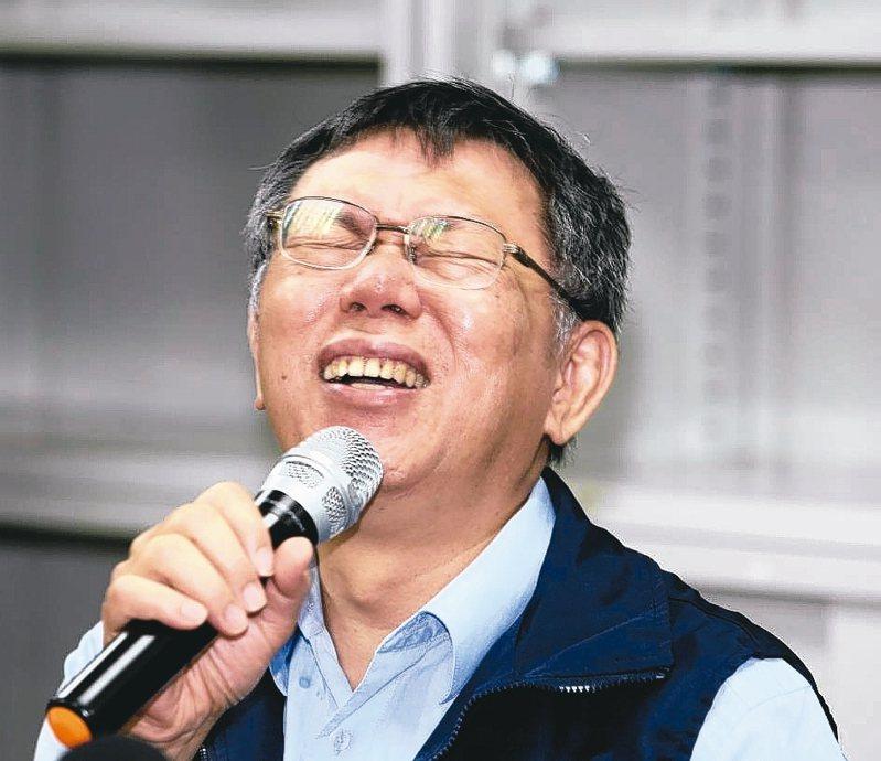 台北市長柯文哲上午視察北部流行音樂中心南基地工區「利奇馬」颱風防颱整備情形。 記者曾吉松/攝影