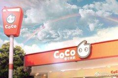 遭陸網友揚言抵制 CoCo都可:香港是中國一部分