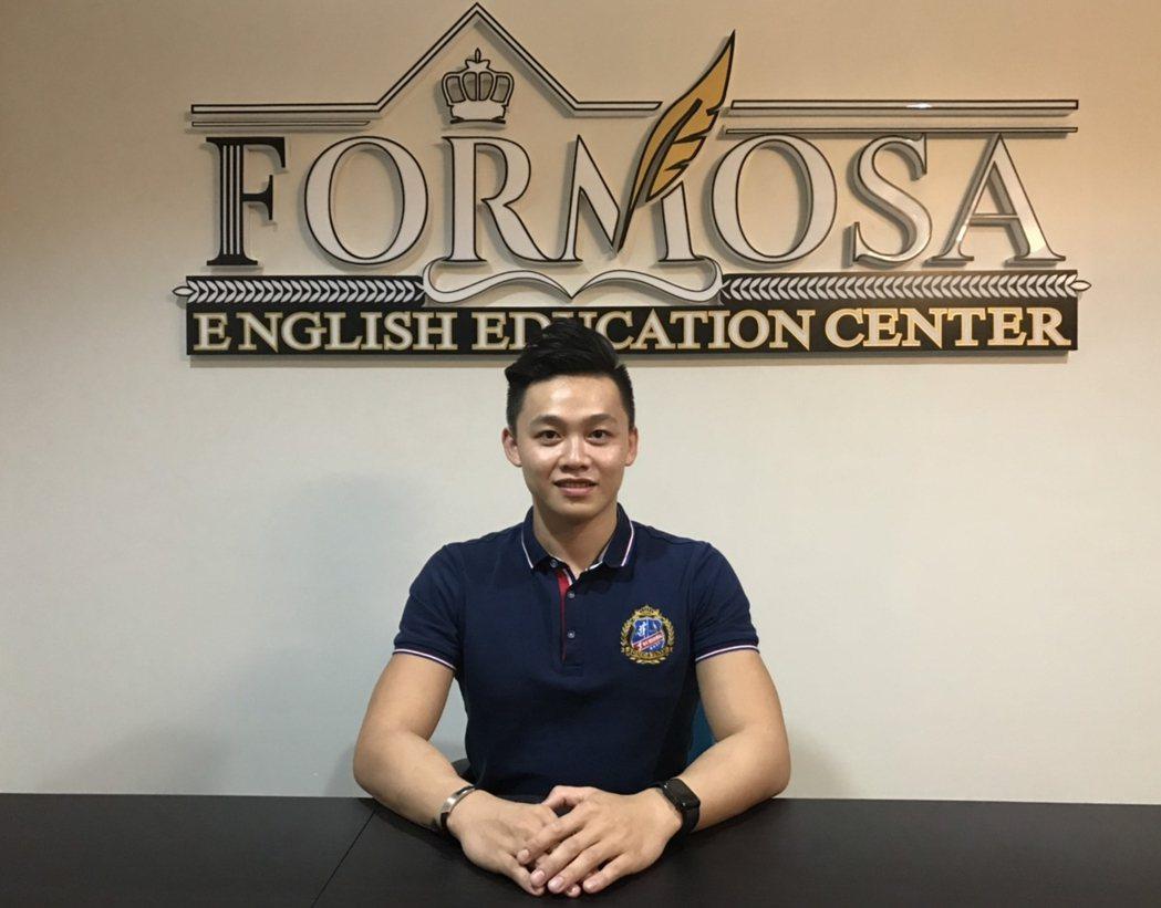 Formosa English Education Center創辦人謝孟儒。 ...