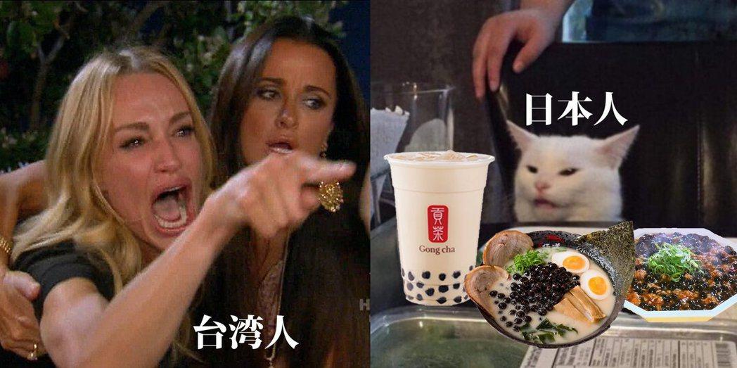 圖:FB_迷因刻本 Xylographic Memes