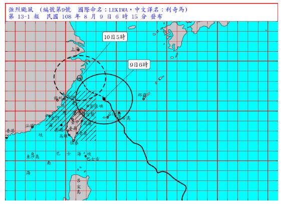 中央氣象局說,強烈颱風利奇馬上午6時的中心位置在台北的東北東方約260公里海面上...
