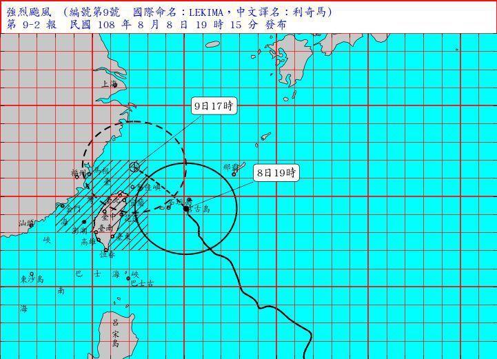 利奇馬颱風來襲,宜蘭縣災害應變中心指出,國道客運部分,首都客運、大都會客運、國光...
