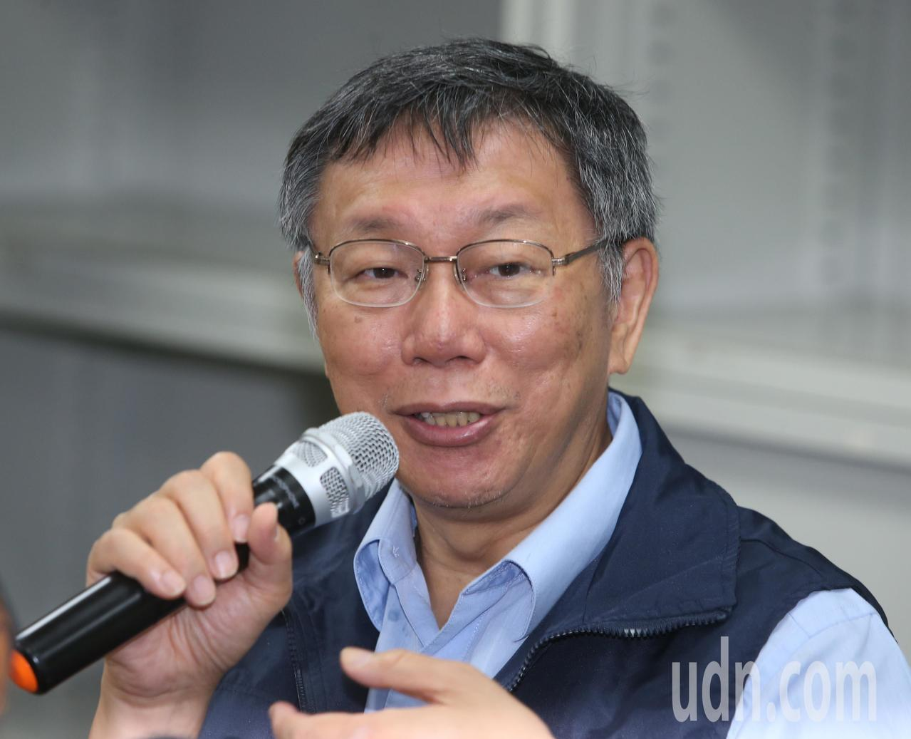 台北市長柯文哲表示「颱風假多放了,沒辦法」。記者曾吉松/攝影