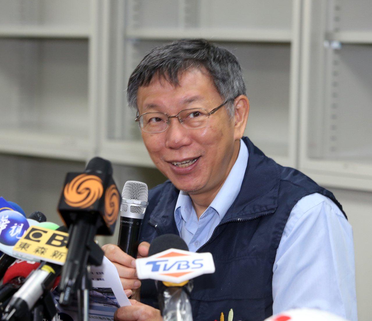 有可能擔任副手嗎?台北市長柯文哲上午笑說,若要擔任副手,那他就繼續當台北市長就好...