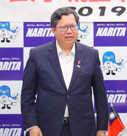 利奇馬颱風來襲,桃園市長鄭文燦出國去日本參訪,引發論戰。圖/桃園市政府提供