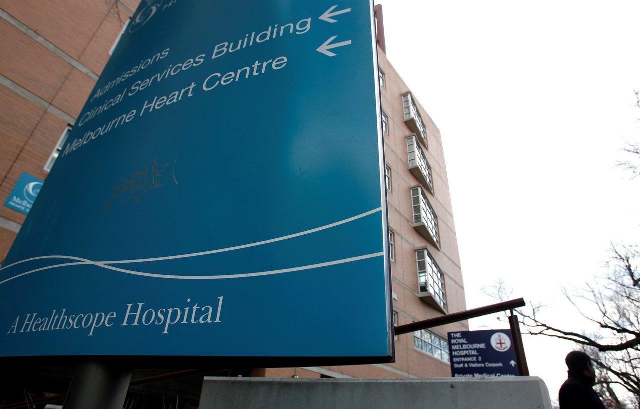 澳洲醫療預約App業者洩漏個資,面臨重罰。圖中醫院與本新聞無關。路透